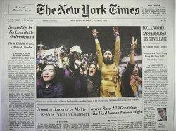 NEW YORK TIMES: WEEKDAY EDITION(ニューヨークタイムズ ウィークデイ エディション) 表紙