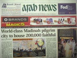 ARAB NEWS:表紙