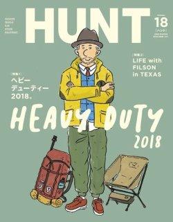HUNT(ハント) 表紙