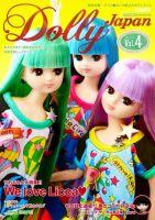 Dolly Japan(ドーリィジャパン):表紙