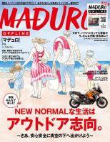 MADURO(マデュロ):表紙