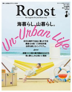 Roost(ルースト) 表紙