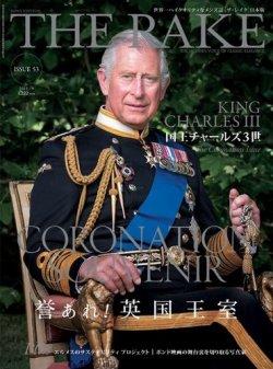 THE RAKE JAPAN EDITION(ザ・レイク ジャパン・エディション) 表紙