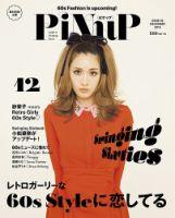 PiNuP(ピナップ):表紙