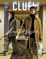 CLUEL homme(クルーエルオム):表紙