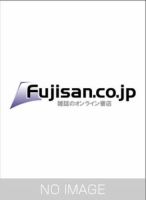 LET'S PLAY VWs:表紙