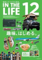 IN THE LIFE:表紙