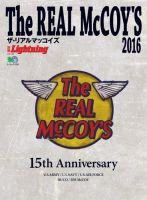 別冊Lightning Vol.146 The REAL McCOY'S 2016:表紙