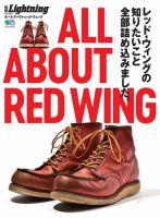 別冊Lightningシリーズ:表紙