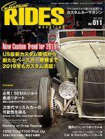 Custom RIDES MAGAZINE(カスタムライズマガジン):表紙