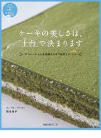 熊谷裕子シリーズ:表紙