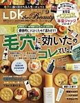 LDK the Beauty(エル・ディー・ケー・ザ・ビューティー)