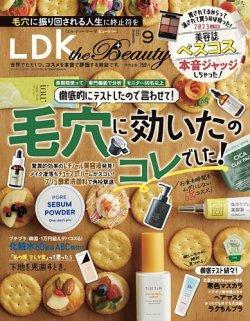 LDK the Beauty(エル・ディー・ケー・ザ・ビューティー) 表紙