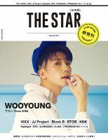 THE STAR[日本版]:表紙