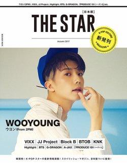 THE STAR[日本版] 表紙