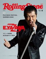 Rolling Stone Japan(ローリングストーン ジャパン):表紙