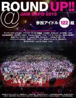ROUND UP!! @JAM EXPO