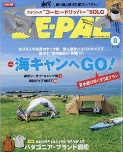 BE-PAL(ビーパル) | Fujisan.c...