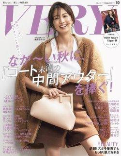 VERY(ヴェリイ) 18%OFF | Fuji...