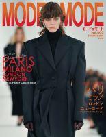 MODEetMODE(モードェモード):表紙