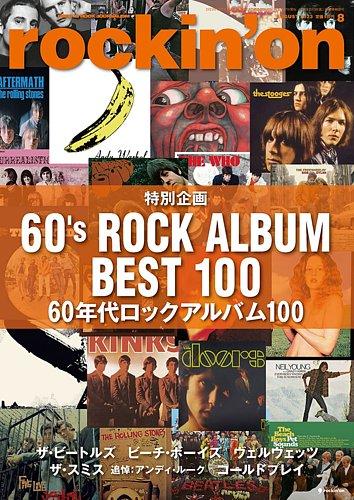 東京 ラブ ストーリー 2020 洋楽