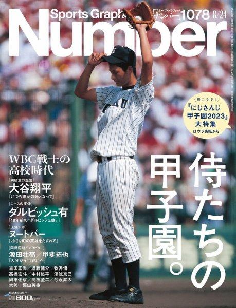 https://img.fujisan.co.jp/images/products/3146_o.jpg
