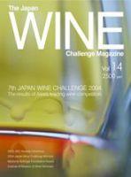 ザ・ジャパン・ワイン・チャレンジ・マガジン:表紙