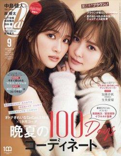 CanCam(キャンキャン) 表紙