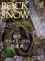 ROCK&SNOW:表紙
