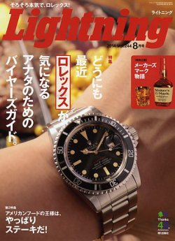 buy popular 8764a 2bee4 Fujisan.co.jpの雑誌・定期購読 雑誌内検索:【カリタス】 が ...