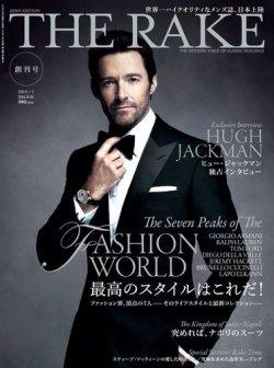 THE RAKE JAPAN EDITION(ザ・レイク ジャパン・エディション) ISSUE01 (2014年11月22日発売) 表紙