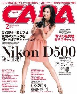 CAPA(キャパ) 2016年2月号 (2016年01月20日発売) 表紙