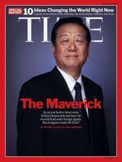 TIME 3/23号 (発売日2009年03月17日) 表紙