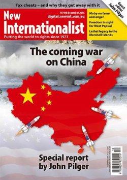 New Internationalist(ニューインターナショナリスト)英語版 No.498 (2017年01月10日発売) 表紙
