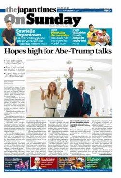 The Japan Times On Sunday(ジャパンタイムズオンサンデー) Vol. 57 No.45 (2017年11月05日発売) 表紙