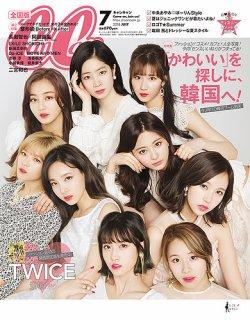 CanCam(キャンキャン) 2018年7月号 (2018年05月23日発売) 表紙