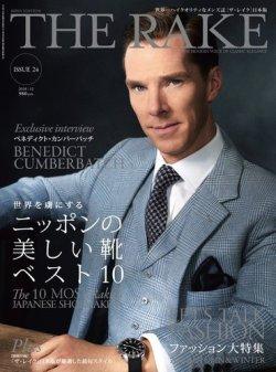 THE RAKE JAPAN EDITION(ザ・レイク ジャパン・エディション) ISSUE24 (発売日2018年09月22日) 表紙