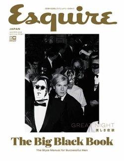 Esquire The BIG BLACK BOOK  WINTER 2018 (2018年11月24日発売) 表紙