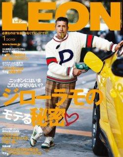 LEON(レオン) 2019年1月号 (2018年11月24日発売) 表紙