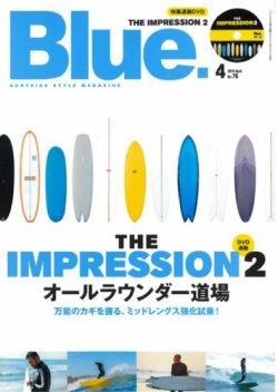 Blue.(ブルー) No.76 (2019年03月09日発売) 表紙