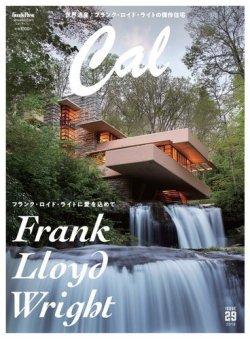 Cal(キャル) #29 (発売日2019年07月30日) 表紙