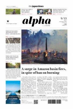 The Japan Times Alpha(ジャパンタイムズアルファ) Vol.69 No.35 (2019年09月13日発売) 表紙