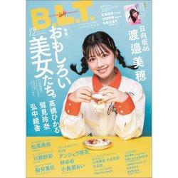 B.L.T.(ビーエルティー) 2020年12月号 (発売日2020年10月24日) 表紙