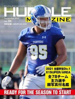 HUDDLE magazine(ハドルマガジン)  2021年9月号 (発売日2021年08月28日) 表紙