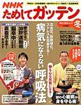 雑誌の発売日カレンダー(2012年...